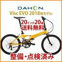 DAHON ダホン Visc EVO 折りたたみ自転車 20速 20インチ自転車 ヴィスク エヴォ 【送料無料】 2018年モデル 【整備点検済】 10%OFF