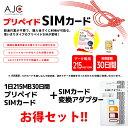 б┌┼┌╞№дтдвд╣│┌б█б┌┴┤╞№─╠б█б┌SIM╩╤┤╣еве└е╫е┐б╝ е╗е├е╚б█б┌SIMелб╝е╔б█╞№╦▄╣ё╞т═╤ 30╞№┤╓ 215MB/1╞№ е╟б╝е┐└ь═╤ е╔е│ет▓є└■ 4G LTE/3G prepaid Data Sim card japan ═н╕·┤№╕┬2018╟п8╖ю31╞№ nano AJC ┴ў╬┴╠╡╬┴
