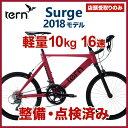 【店頭受取】Tern ターン Surge サージ クロスバイク 自転車 20インチ 16段変速 10kg 2018年モデル フレームサイズ460/500 マットブラック マットレッド