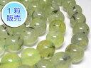 プレナイト 約14mm 【1粒販売】 パワーストーン ビーズ ラウンド型 (天然石)