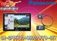 ●Panasonicパナソニック7型ポータブルカーナビCN-GP757VD+OBD2アダプターCA-CS10Dセット