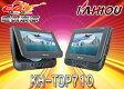 ●KAIHOU海宝7型ツインモニターDVDプレーヤーKH-TDP710