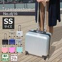 スーツケース キャリーバッグ SSサイズ dj16 Tran...