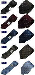 ネクタイ/ブランドDM便送料無料■ネクタイシルク100%【フランコバレンチノ】ブランドネクタイ!30種類から選べるビジネススーツにギフトにも