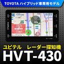ユピテル スーパーキャット HVT-430 レーダー探知機 TOYOTAハイブリッド車専用モデル 指 ...