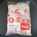 国産鶏むね肉2Kg入 100g当44.9円+税 鮮度抜群 から揚げ用【冷凍ではありません】【当注文】【鶏ムネ肉】10P05Nov16
