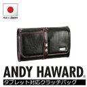iPad miniやタブレット、スマホが収納できるカブセクラッチバッグ 全2色 日本製 iPad miniケース タブレットケース スマホケ...