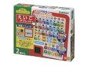 学研の学びながらよくわかる えいごタブレット 2才〜 英語のお勉強 おもちゃ 知育玩具