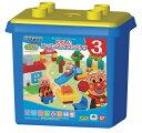 アンパンマン ブロック ブロックラボ たのしいアンパンマンタウンバケツ おもちゃ・知育玩具