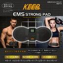 送料無料 EMSストロングパッド 筋トレ 電気の力で筋肉を刺...