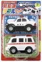 緊急車ダブルセット パトカーと救急車の2台セット フリクション走行 ミニカー 自動車 おもちゃ 知育玩具