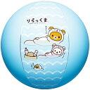 リラックマ 34cm ビーチボール キャラクター プールや海...
