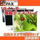 【中古】液晶ディスプレイ [LCD19-SEC] 19インチ 液晶モニター 解像度 1280×1024【LCD】【激安】【液晶モニタ】【おすすめ】【PC用】