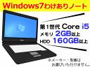 中古パソコン [X53Aw][無線LAN対応][わ�