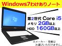 中古ノートパソコン【Windows7】[X54Aw][無線L...