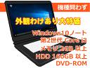 中古パソコン【Windows10】[X60Aw][使用感あり...