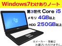中古パソコン【Windows7】 [X58Aw][わけあり大...