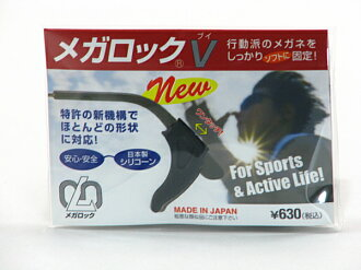 ★ Mega V new products ★ both 1 pair