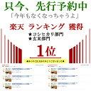 ブロッコリー Lサイズ 5玉 朝どり 露地栽培 産地直送!! 【送料別】