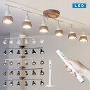 ■ HARMONY 6 REMOTE CEILING LIGHT LED (ハーモニー 6 リモート シーリング ライト LED電球タイプ) AW-0360E 【送料無料】 【ポイ…