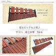 【お買い得!】 ヤマハ 卓上 木琴 TX-6