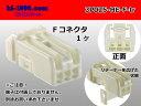 025型住友電装製非防水HEシリーズ3極Fコネクタのみ(端子無し)