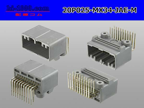 日本航空電子MX34シリーズ20極Mコネクタ-...の紹介画像2