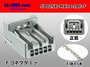 日本航空電子MX34シリーズ5極メス端子側カプラキット/5P025K-MX34-JAE-F
