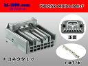 日本航空電子MX34シリーズ7極Fコネクタキット/7P025-MX34K-JAE-F