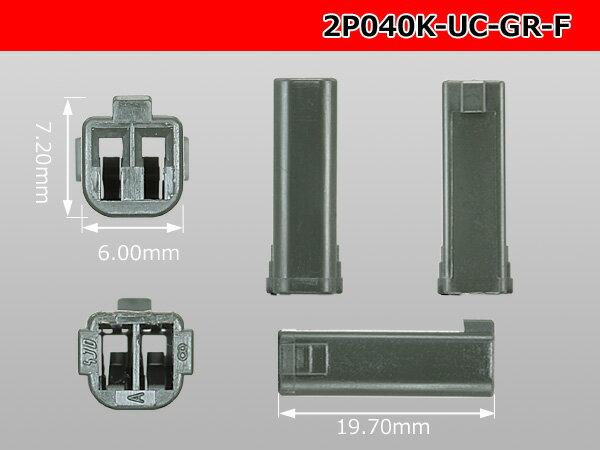 040型2極三菱電線工業製UCシリーズ灰色Fコ...の紹介画像3