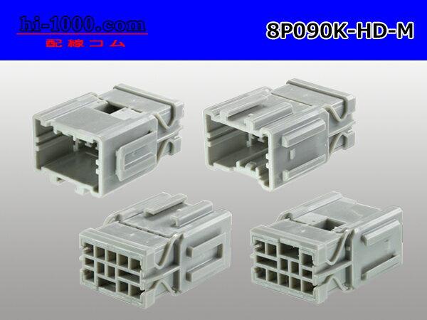 090型HDシリーズ8Pオス端子側コネクタキッ...の紹介画像2