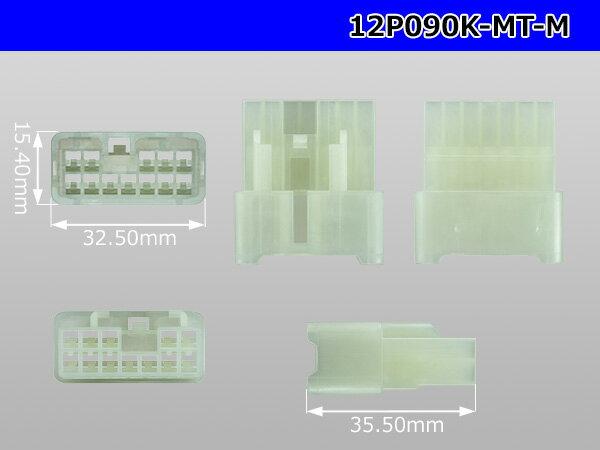 12P090型MTシリーズオス端子側コネクタキ...の紹介画像3