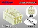 6P(090型)-矢崎090シリーズ1068Fコネクタキット/6P090K-YZ1068-F