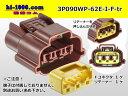 住友電装090型62防水シリーズEタイプ3極Fコネクター(灰色)端子無/3P090WP-62E-I-F-tr