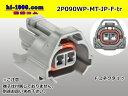 住友MTシリーズ2極Fコネクタのみ/2P090WP-MT-JP-F-tr