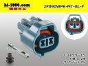 090型MT防水コネクタ2極メス端子側コネクタ-青色/2P090WPK-MT-BL-F