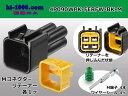 古河電工4極090型RFW防水オスコネクタキット/4P090WPK-FERFW-BK-M