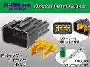 古河電工8極090型RFW防水オスカプラキット/8P090WPK-FERFW-BK-M