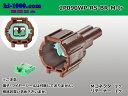 090型住友RS防水シリーズ2極茶色Mコネクタ(端子なし)/2P090WP-RS-BR-M-tr