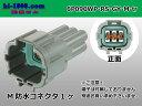 090型住友RS防水シリーズ2極灰色Mコネクタのみ(端子無し)/6P090WP-RS-GY-M-tr