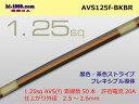 Avs125f-bkbr