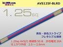 Avs125f-blrd