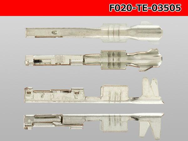 020型TE製0.50シリーズFターミナル/F...の紹介画像3