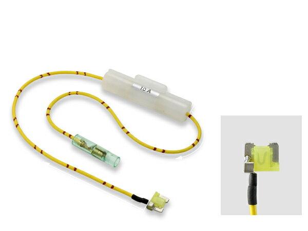 ブレード型低背ベンリヒューズ20A黄色-ガラス管ヒューズ(10A)付き/AOTeihai-03-YE