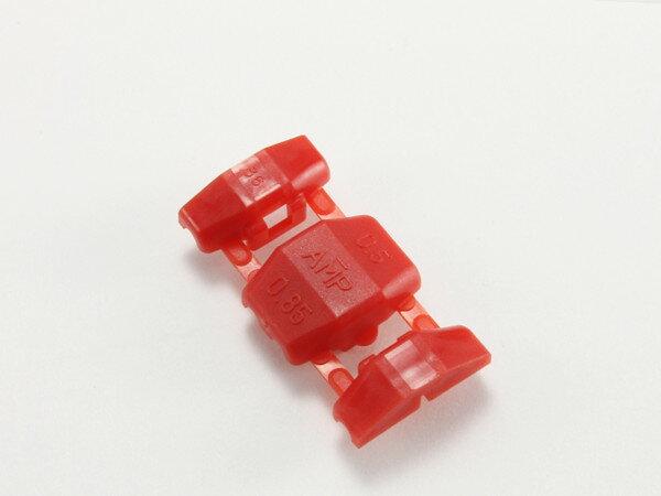 結線クリップ(赤)AMP製エレクトロタップ/DCRD-AMP
