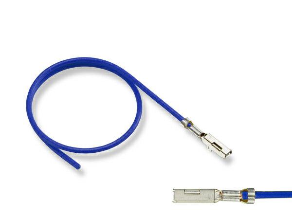 090型住友TS/矢崎090シリーズ非防水Fターミナル-CAVS0.5青色電線付き/F090-SMTS-CAVS05BL