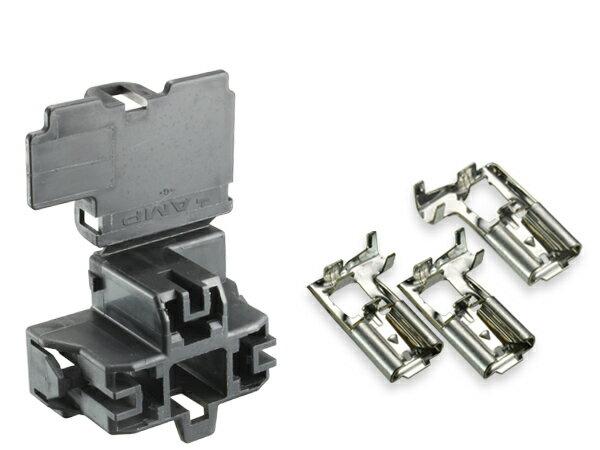 AMP製H4ヘッドライト用メス端子側コネクタ(端子付)/H4KF-AMP