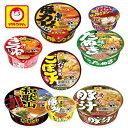 にぎわい広場マルちゃん カップ麺 ミニ 8柄 36食セット 小腹対策に 博多とんこつ 激めん 追加! 送料無料