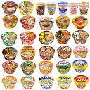 マルちゃん 日清食品 サッポロ一番 ヒガシフーズ カップ麺 ミニ 完成版 マンスリー 30食セット おまけ付 送料無料