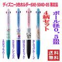 新着 にぎわい広場三菱鉛筆 ジェットストリーム 3色 ディズニー ボールペン 新柄 SXE-3-504D-05 ( 0.5mm ) 4柄セツト